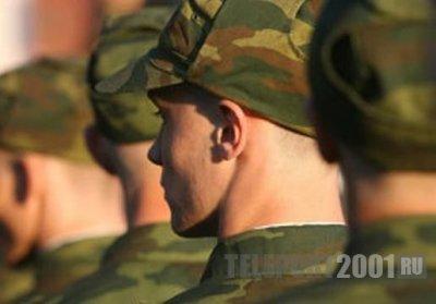 В России начинается весенний призыв в армию