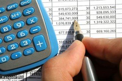 В Чувашии обсудили, как получилось не потратить бюджет-2011