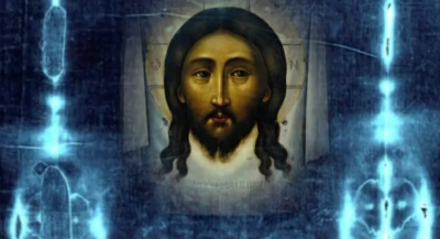 В Каком Веке Жил Христос