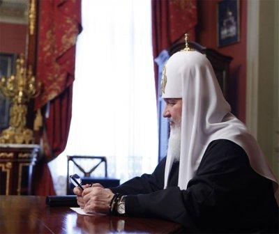 Патриарха лишили дорогих часов при помощи «Фотошопа»