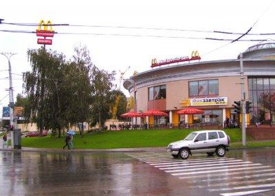 Тайны McDonald's
