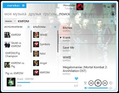 Meridian – плеер музыки для ВКонтакте