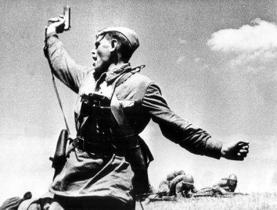 Энциклопедия «Великая Отечественная война 1941-1945 годов»