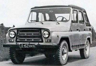 Уникальные советские автомобили (УАЗ)