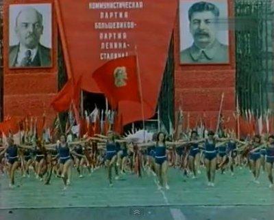 CCCР 1947