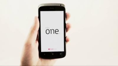 Обзор смартфона: HTC One S