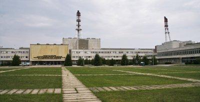 Разбитое радиоактивное корыто