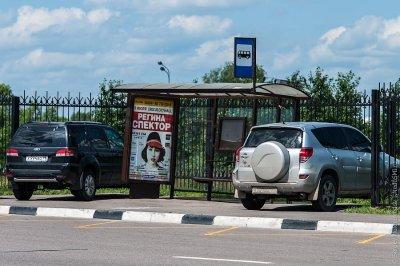 Москва парковочная