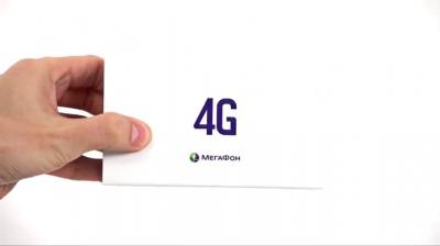 Обзор гаджета: 4G-модем от «Мегафона»