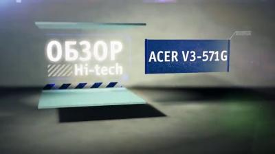 Обзор ноутбука: Acer Aspire V3-571G