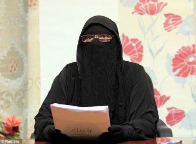 «Мария ТВ»: первый женский исламский канал (Египет)
