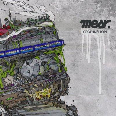 Mesr - Слоёный Торт