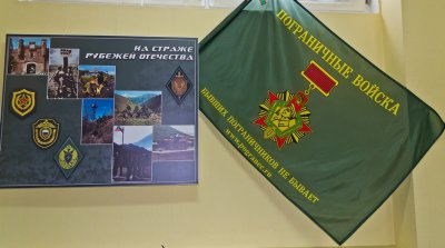 Выставка «На страже рубежей Отечества - 2»