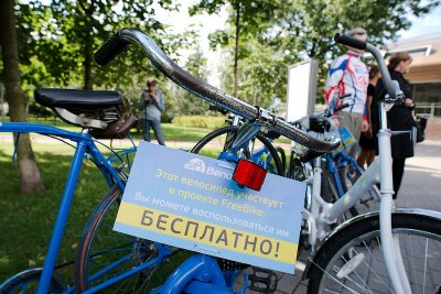 В Санкт-Петербурге стартовал проект бесплатного проката велосипедов FreeBike