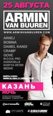 25.08.12 выступление Armin van Buurenа в Казани