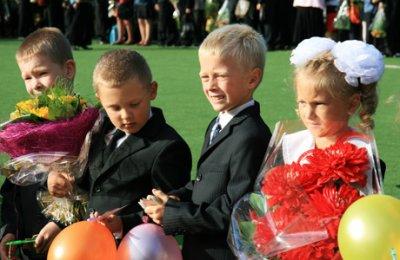 Затраты россиян на подготовку ребенка к школе за 8 лет выросли почти в 2,5 раза