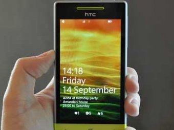 HTC представила смартфоны HTC 8X и HTC 8S