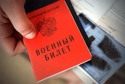 В России начался осенний призыв в армию