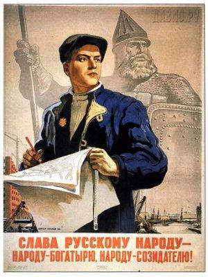 Советские плакаты - и сегодня эталон наглядной агитации