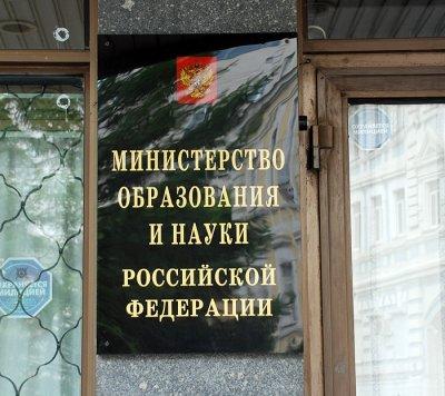 """Два чувашских вуза с """"признаками неэффективности"""" вошли в рейтинг Минобрнауки"""