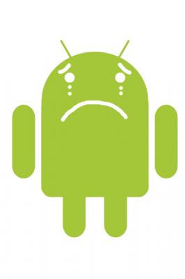 Как вернуть свой потерянный Android