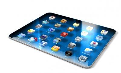 Депутаты Мособлдумы заказали себе на Новый год iPad 3