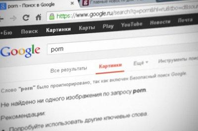 Google сделал откровенные сексуальные картинки труднодоступными