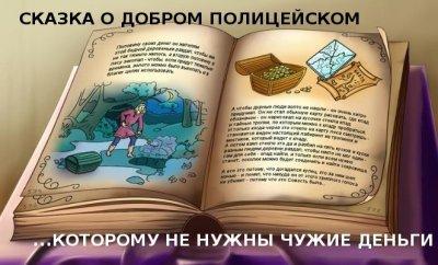 В Костроме полицейский вернул владельцу потерянные 900 тысяч