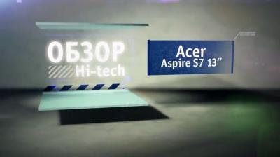 Обзор ультрабука: Acer Aspire S7