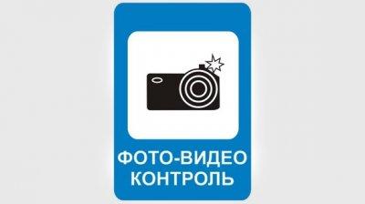Разметка, предупреждающая о радарах и камерах, появится на дорогах РФ