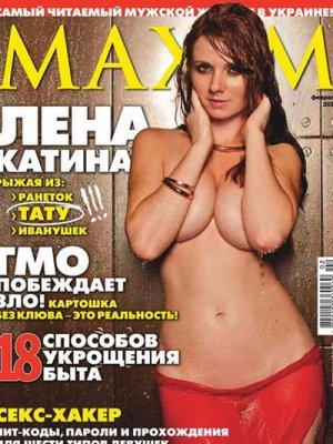 """Lena Katina / Лена Катина (Рыжая из """"Тату"""") снялась для журнала Maxim"""