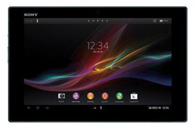 Sony показала рекордно тонкий планшет