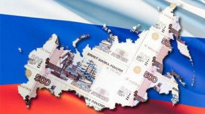 Экономика России на пальцах