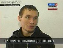 Житель Новочебоксарска пытался поджечь ночной клуб, не пройдя фэйс-контроль