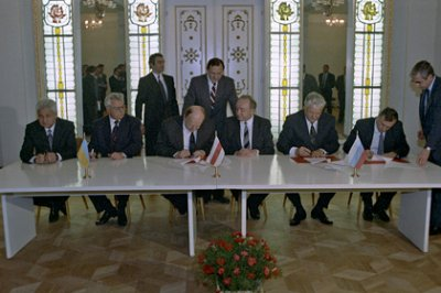 В Белоруссии из архивов пропал оригинал соглашения о создании СНГ и развале СССР