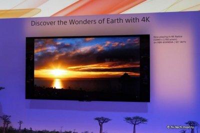 Формат Ultra HD: Шумиха и реальность