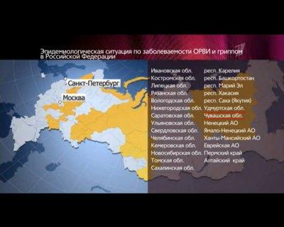 Программа украина свежие новости