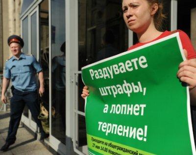 Конституционный суд признал «закон о митингах» частично не соответствующим Конституции