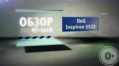 Обзор ноутбука: Dell Inspiron 5523