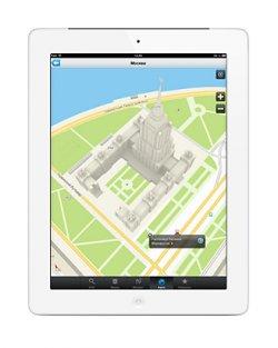 Мобильный 2ГИС оптимизирован для iPad