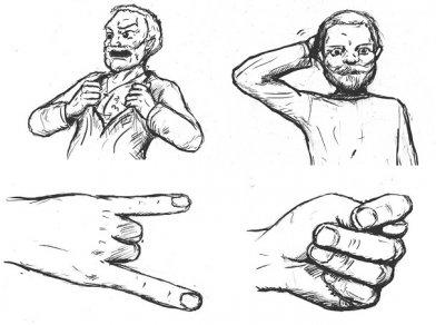 7 исконно русских жестов