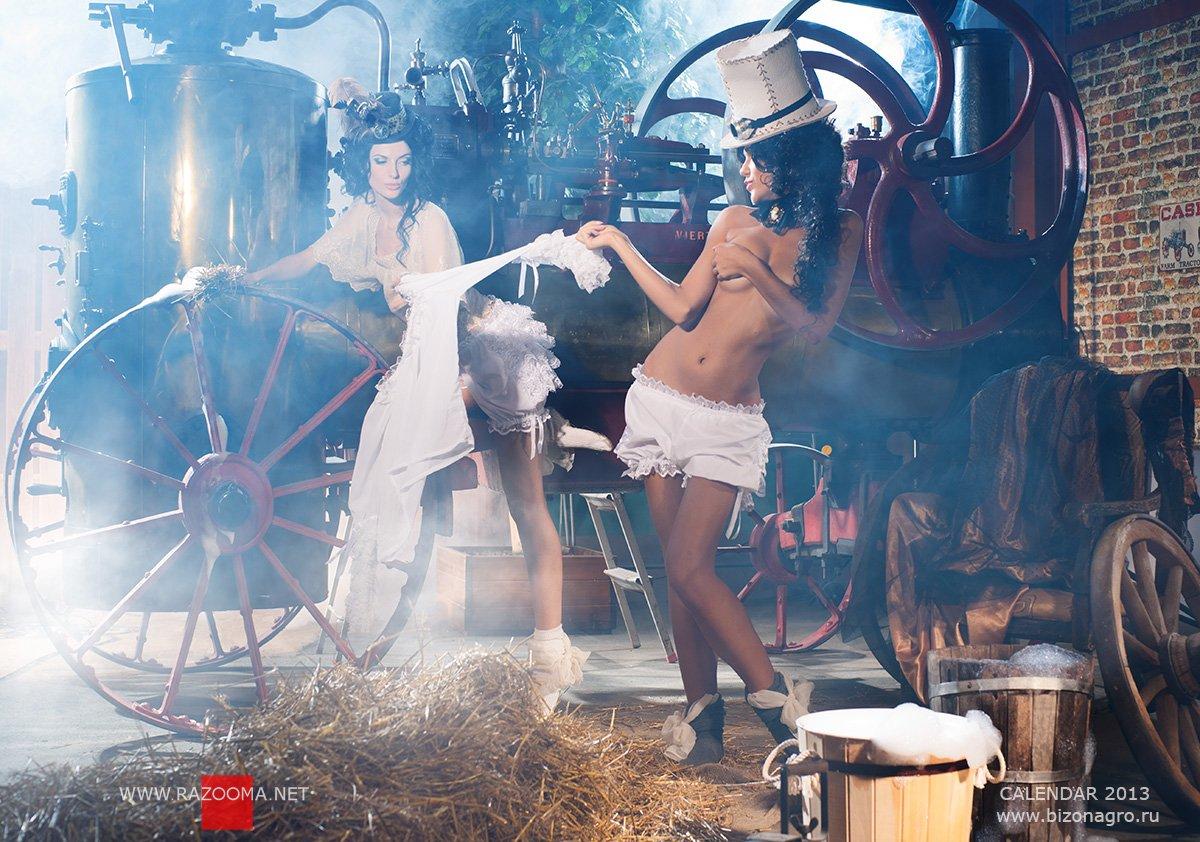 Эротические календари компаний, Эротический календарь страховой компании эрго 2 фотография