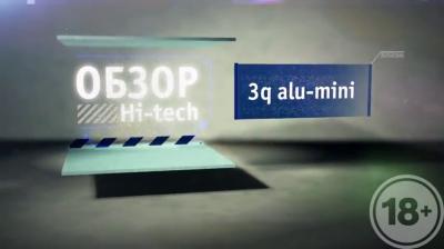 Обзор ноутбука: 3Q Alu-mini