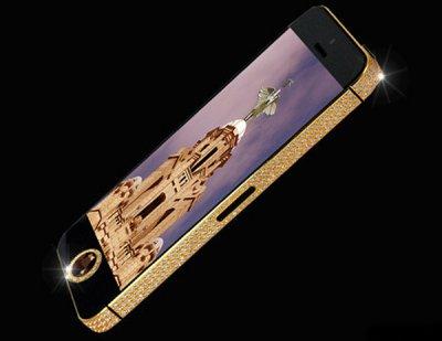 Phone 5 Black Diamond: самый дорогой в мире смартфон