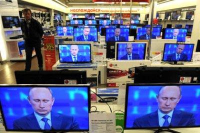 Путин побил рекорд продолжительности «Прямой линии»