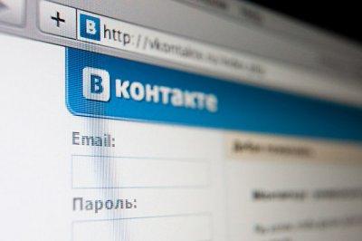 Жизненная позиция пользователей ВКонтакте