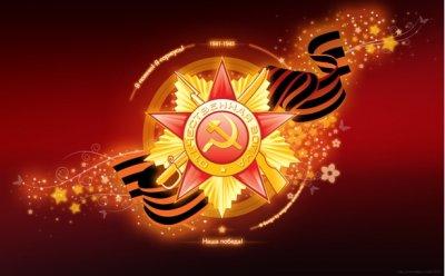 Программа основных  мероприятий, посвященных Дню Победы