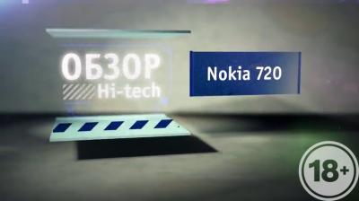 Обзор смартфона: Nokia Lumia 720