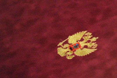 Сибиряка оштрафовали за присвоение власти