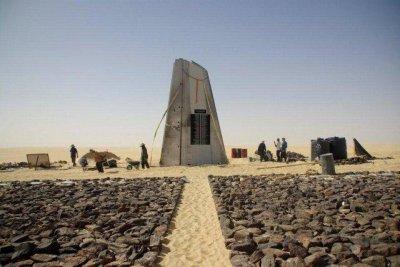 Мемориал погибшим в рейсе UTA Flight 772